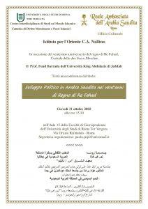 1 (2002) Sviluppo Politico in Arabia Saudita nei venta anni di Regno di Re Fahad