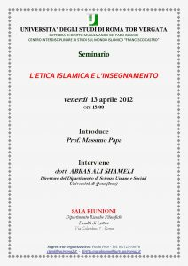 20 (2012) L'etica islamica e l'insegnamento