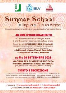 II edizione SUMMER SCHOOL in LINGUA e CULTURA ARABA 2016
