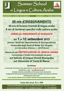 Summer School in Lingua e Cultura Araba 2015